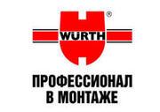 Филиал ВЮРТ-Украина: клея,  герметики,  смазки,  раскислители,  очистители