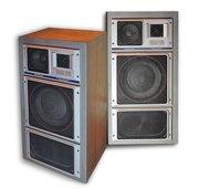 Куплю акустическую систему 35АС-015