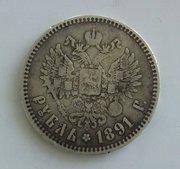 1 рубель Александр III 1891 год Серебро