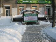 Акция на ламинат и паркет до 28.12.2011