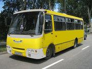 Пассажирские перевозки автобусом по Украине