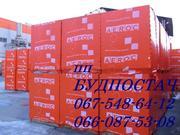 автоклавный газобетон,  газобетонные блоки,  ячеистый газобетон