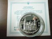 Куплю монеты Украины дорого