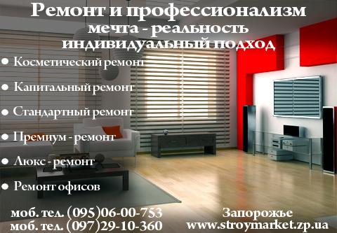 f83ed20f1ad Универсальный интернет-магазин