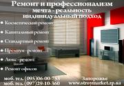 Универсальный интернет-магазин,  строительных материалов и услуг . ПРОЕКТНОЕ БЮРО