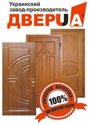 Входные металличесике и межкомнатные двери