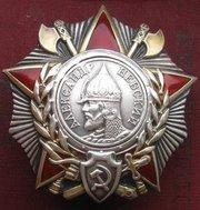 Куплю орден Ленина, медаль, знак