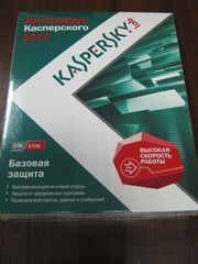 Лицензионный антивирус Kaspersky Anti-Virus 2012,  Box