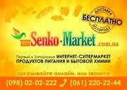Senko-market  - доставка продуктов питания на дом!