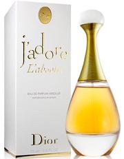 Купить мужскую парфюмерию оптом из Европы Хорватия в Запорожье