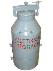 Продам ацетиленовый генератор Бакс 1.