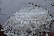 Полиэтилен низкого и высокого давления литьевой,  выдувной