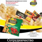 Отбракованные чипсы