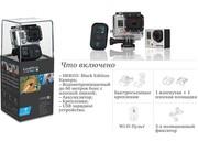 GoPro HERO 3 Black Edition Распродажа по низким ценам