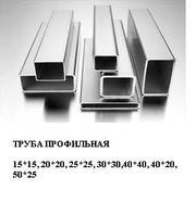 Распродажа профильных труб 30*30,  40*40