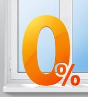 Металлопластиковые окна в рассрочку под 0% от компании «Харвест Индуст