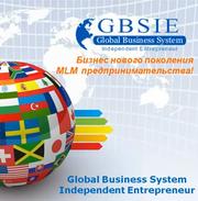 Отличная бизнес платформа, вступаем сегодня в GBSIE