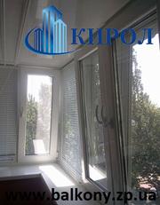 Остекление балконов в Запорожье металлопластиковыми окнами