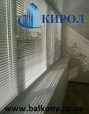 Ремонт балконов в Запорожье
