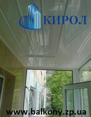 Внутренняя обшивка балконов в Запорожье