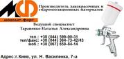 АК_501 Г КраскаАК501Г;  Для горизонтальной разметки автомобильных дорог