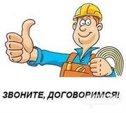 Сантехнические работы в Запорожье
