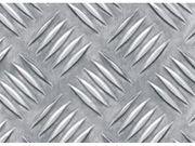 Рифленый алюминий в Запорожье.