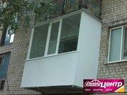 Балкон за 7999грн.Окна 1250грн.
