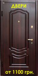 двери металлические, ворота, козырьки, навесы, калитки, вольеры.