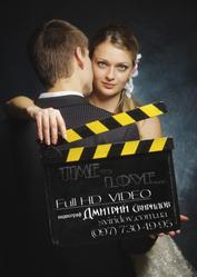 Свадебная видеосъёмка FullHD. Sviridov Dmitriy