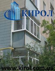 Рама на балкон или лоджию в Запорожье