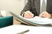 Комплексное ведение взыскания по судебному решению с должника
