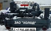 МКТ-350-2