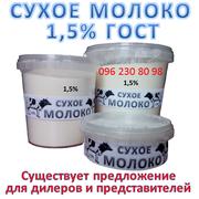 Сухое молоко 1, 5 % жирности (ГОСТ) ведро 450 г