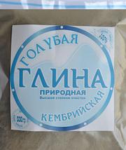Голубая глина (кембрийская) 500 г