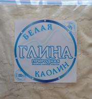 Глина белая (каолин) зип пакет 1000 г