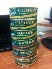 Рыбные консервы от производителя