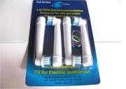 насадки к електрическим зубным щеткам