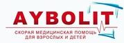 Айболит  - перевезти больного из Запорожья,  автомобилем скорой помощи