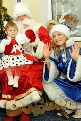Дед Мороз Запорожье