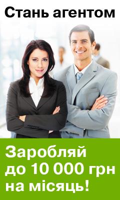 Доска объявлений в запорожье работа создать объявление онлайн бесплатно недвижимость