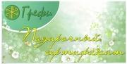 Подарочный сертификат на косметический массаж и коррекцию фигуры!