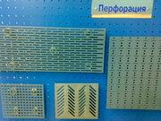 Перфорированный металлический лист - производство