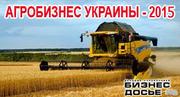 Производители зерновых и масличных в Запорожской обл. 2016г.