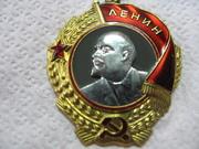 Куплю орден Ленина дорого