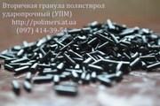 Вторичный полистирол ПС,  черный гранулированный.