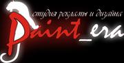 Наружная реклама,  полиграфия,  дизайн,  металлоконструкции
