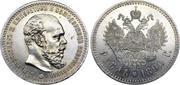 Скупка монет царской России ,  стоимость монет царской России по фото.