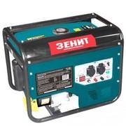 Продам однофазный электрогенератор бензиновый Зенит ЗГБ-3500