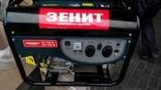 Продам Однофазный электрогенератор бензиновый Зенит ЗГБ-7500 РК.